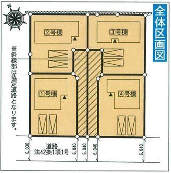 岬台第1全体区画図(マーキングなし).JPG
